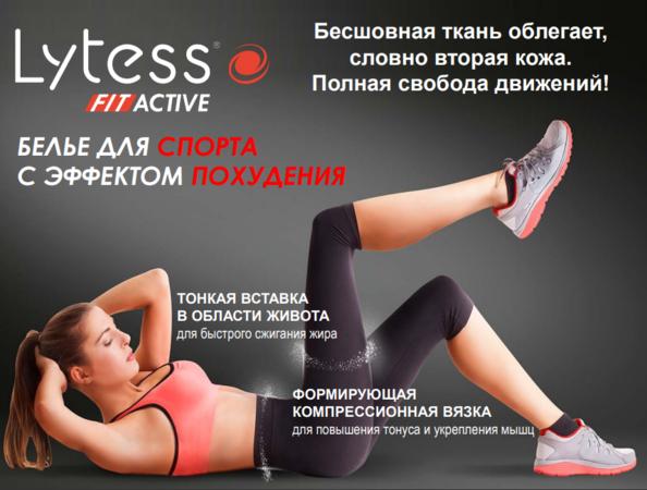 Спорт для похудения виды